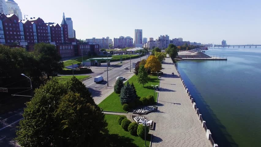 Header of Dnipropetrovsk