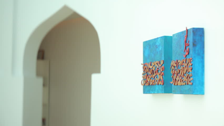 Bahrain - circa 2012 - View of architecture and art in the Iqra Children's Library which is based in a renovated traditional Bahraini house with the aim of encouraging reading and art in children.