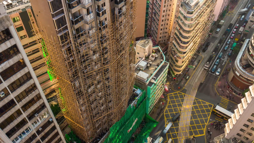 Day hong kong skyscraper rooftop construction street view 4k time lapse china | Shutterstock HD Video #24363200