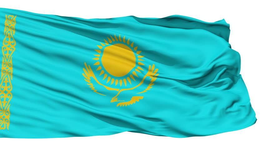Animated Kazakhstan Flag | Kazakhstan flag, Animation ... |Kazakhstan Animation