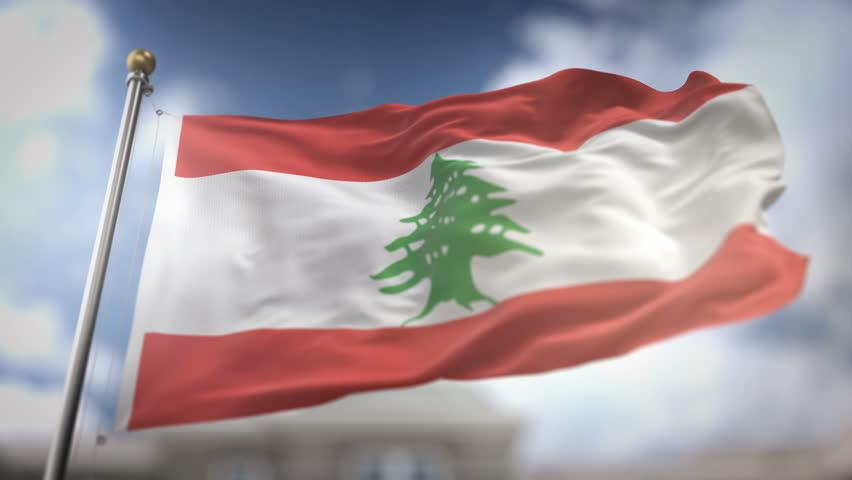 Lebanon Flag Waving Slow Motion 3D Rendering Blue Sky Background - Seamless Loop 4K | Shutterstock HD Video #25106324