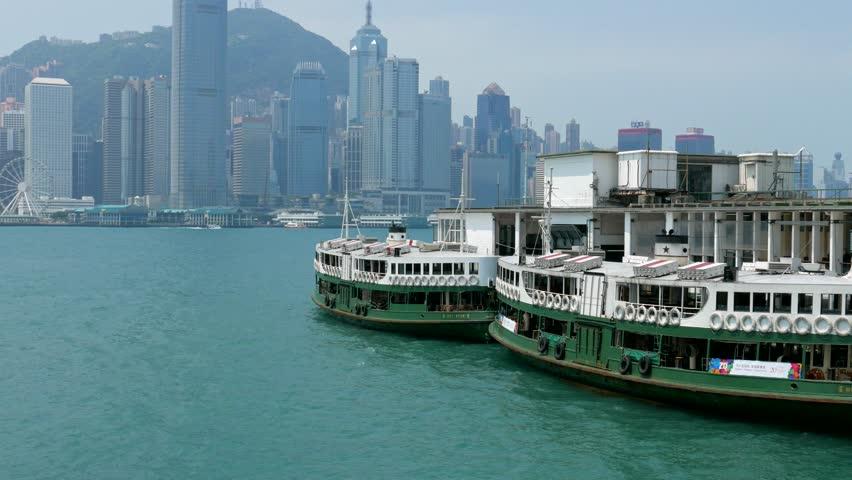 Tsim Sha Tsui, Hong Kong, April 2017 -: Star ferry pier in Hong Kong | Shutterstock HD Video #25578020