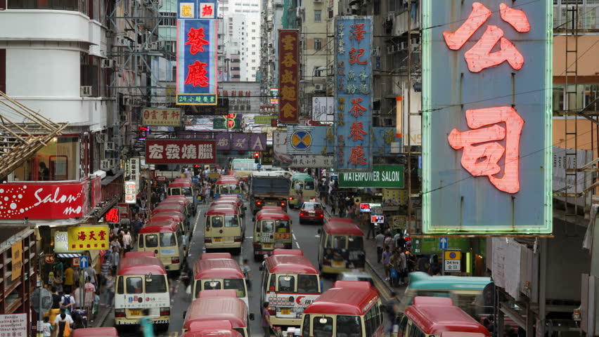 HONG KONG - CIRCA MAY 2011: a close up and elevated shot of street scene in Monk kok, Kowloon
