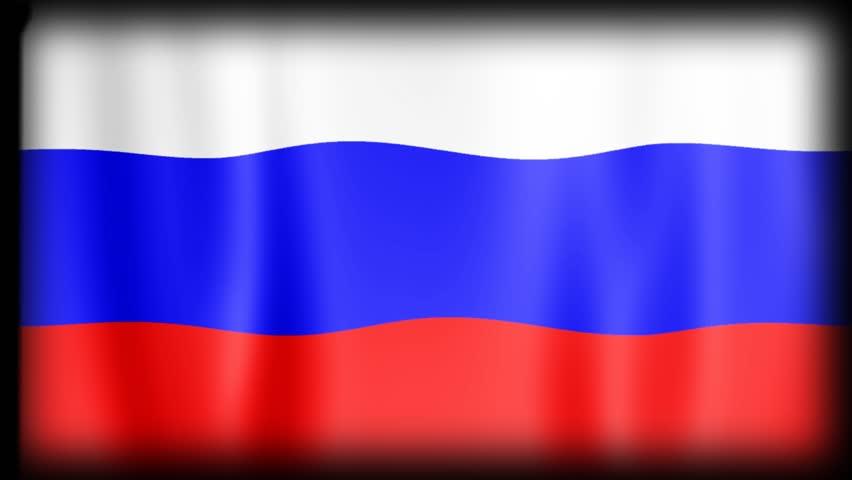 Анимация картинка российский флаг, сделать открытку