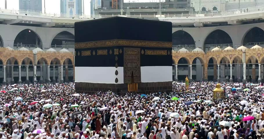 an overview of the muslim tradition hajj The hajj collected essays b-m   the hajj: collected essays  in terms of the muslim tradition36 adam is similarly absent in ibn habib's (d.