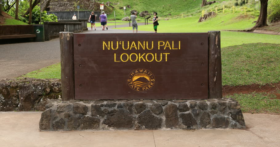 Header of Nuuanu