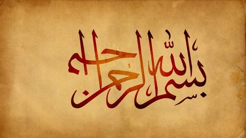 god, name, hand, arabic, phrase, islamic, writing, bismillah, besmellah, animation, calligraphy