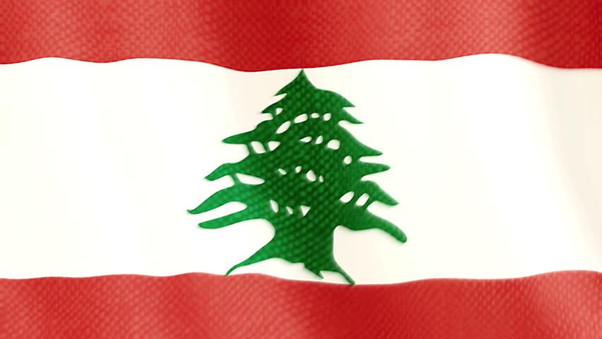 Lebanese flag waving animation