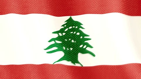 Lebanese flag waving animation