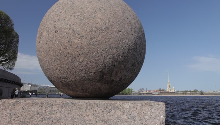 Russia Saint Petersburg Granite quay
