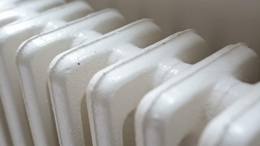 Header of radiator