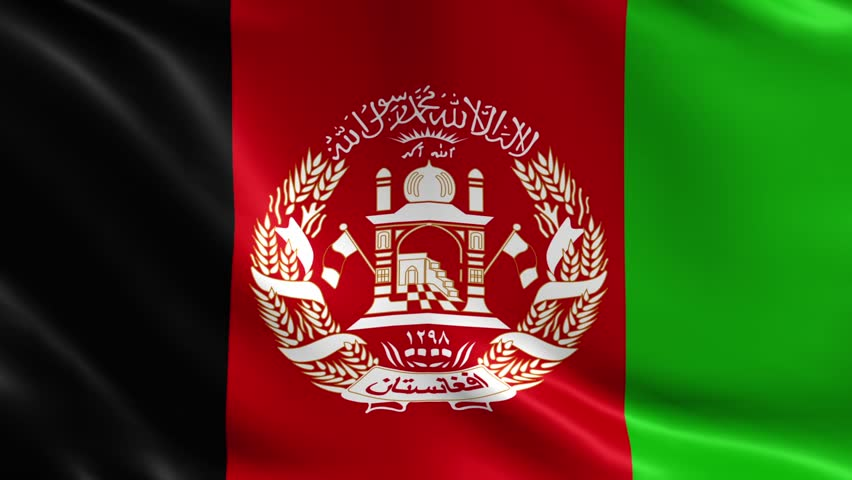 Seamless Loop Afghanistan Flag