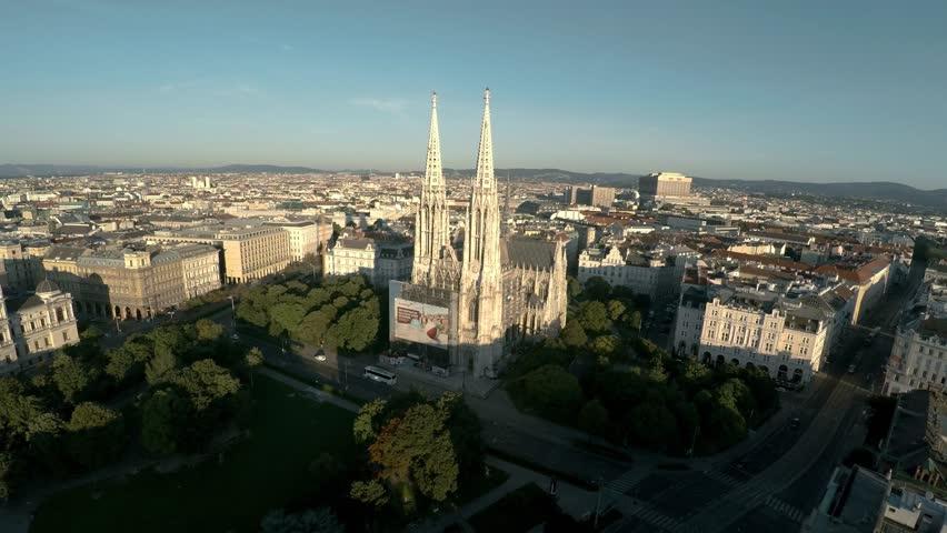 VIENNA, AUSTRIA - SUMMER 2017: Aerial view. Vein. Vienna. Wien. Maria-Theresien-Platz. Austria. Shot in 4K (ultra-high definition (UHD)). | Shutterstock HD Video #30745780