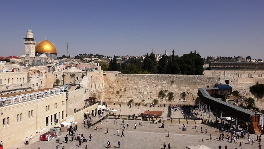 Western Wall and Dome of Stock Footage Video (100% Royalty-free) 32035210 |  Shutterstock