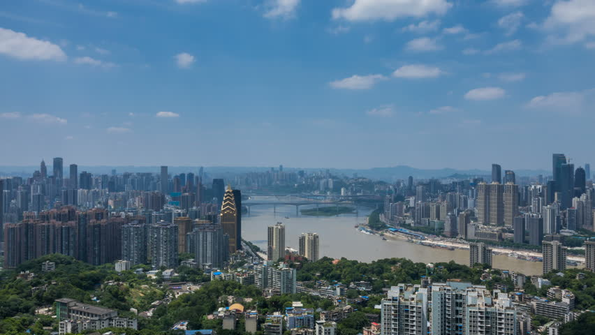 Time lapse of cityscape and skyline of chongqing in cloud sky    Shutterstock HD Video #32059765