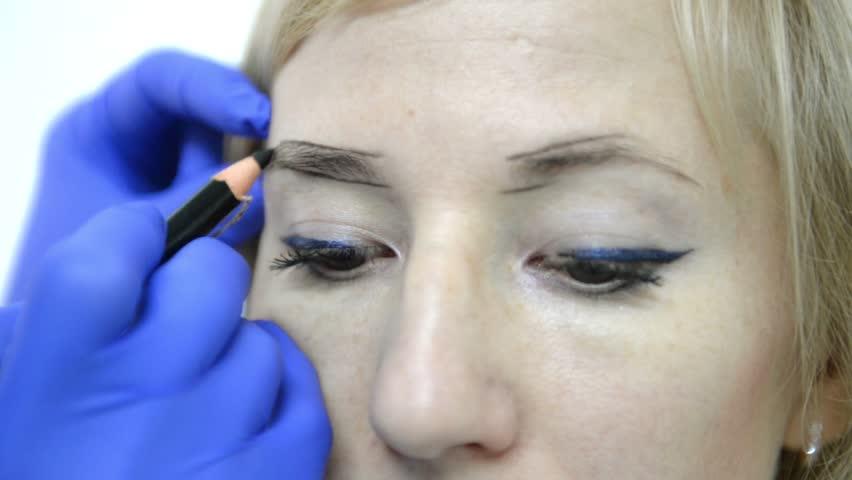 Header of eyebrow
