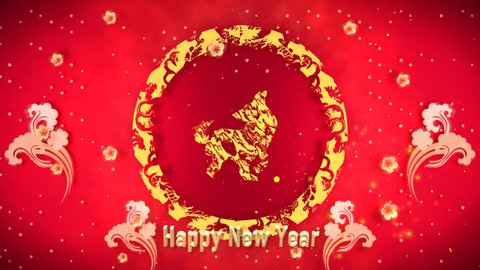 """2018 Year of Dog greeting motion graphics. Traditional Chinese folk art paper cutting. Fireworks explosion effects. Golden 3d """"Happy New Year"""" English letters."""