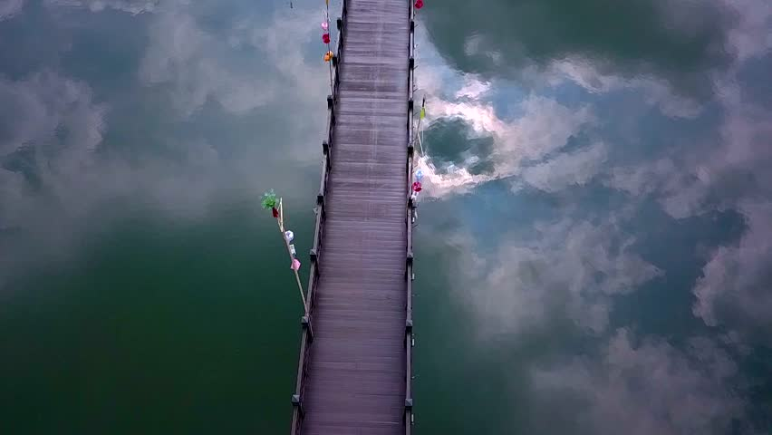 Aerial video of Wolyeonggyo bridge is located in the midst of Nakdong river, Andong, South Korea.   Shutterstock HD Video #33581050