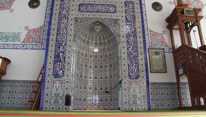 DIPKARPAS, NORTH CYPRUS - CIRCA NOVEMBER 2012 Inside new mosque | Shutterstock HD Video #3428860