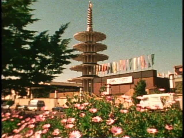 San Francisco, 1970's, Japantown, wide shot, low, flags waving, pagoda tower