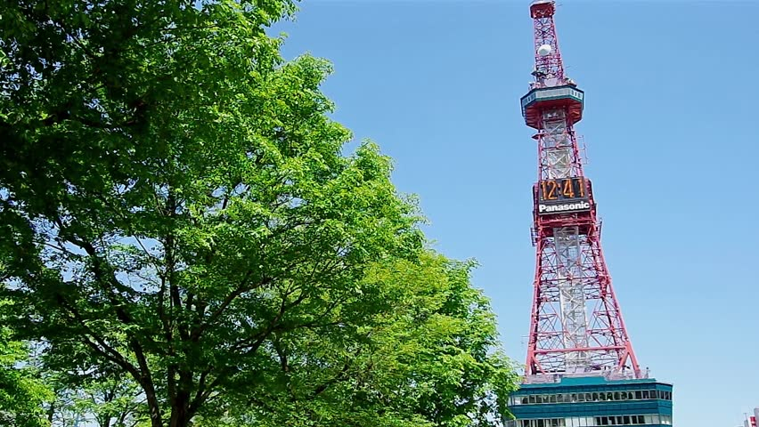 SAPPORO, JAPAN - JUNE. 1 : Sapporo TV Tower and fresh green leaves on June 1,