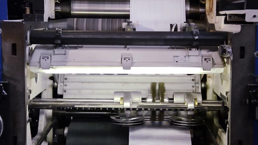 Industrial printing machine   Shutterstock HD Video #4675250