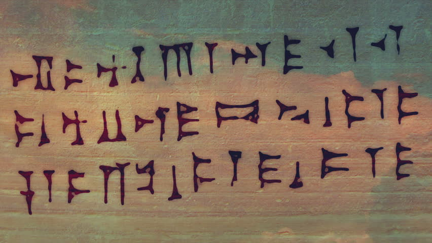 Cuneiform Writing, Ancient Sumerian  i Stock Footage Video (100%  Royalty-free) 5008790 | Shutterstock