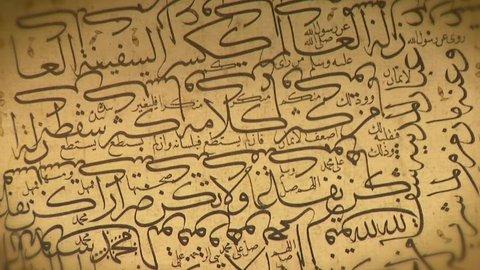 Islamic art - calligraphy