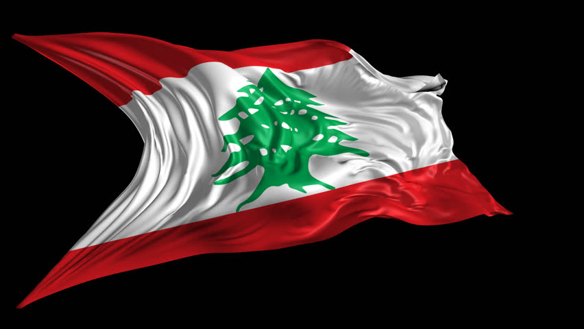 Flag Of Lebanon Beautiful 3d Animation Of The Lebanon Flag ...