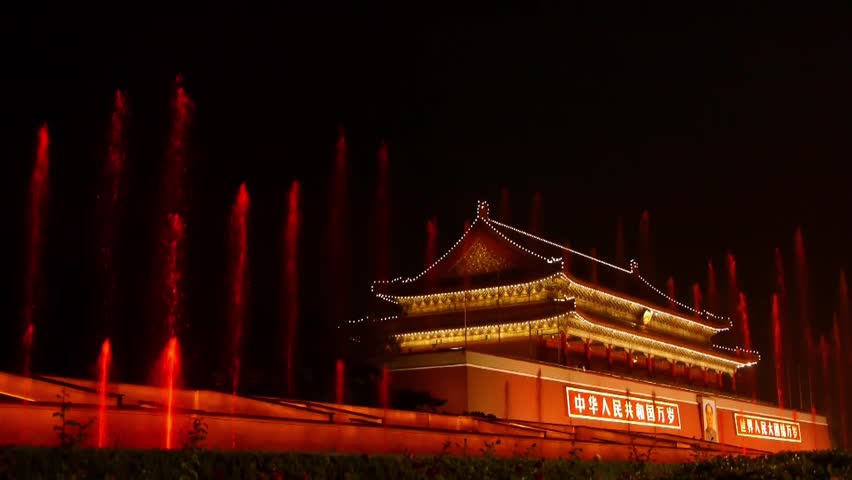 BEIJING,CHINA -APR 27, 2014,Forbidden City in Beijing China,Tiananmen & fountain at night,national day.	 gh2_05433