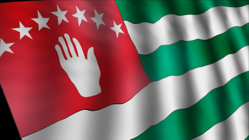 Abkhazia - detail of waving flag