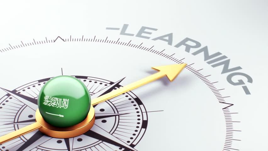 Saudi Arabia High Resolution Learning Concept | Shutterstock HD Video #7431460