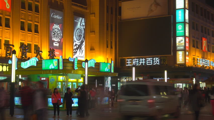 BEIJING, CHINA - APRIL 25, 2012, Timelapse of tourist people enjoy commercial district with busy road by nigh   Shutterstock HD Video #8859790