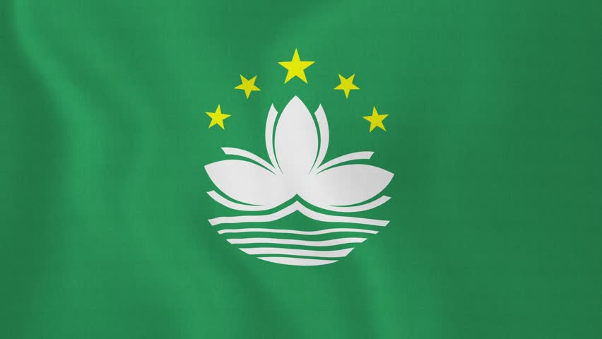 [loopable] Flag of Macau. Macanese official flag gently waving in the wind. Highly detailed fabric texture for 4K resolution. 15 seconds loop. Source: CGI rendering. Clip ID: ax700c | Shutterstock HD Video #8959660