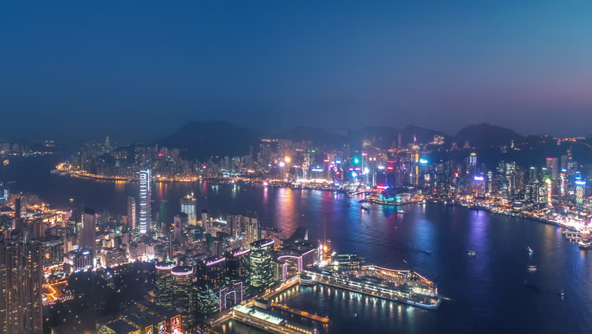 Aerial view of modern city at night - panorama of Hong Kong with illumination | Shutterstock HD Video #9269330