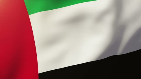 United Arab Emirates flag waving in the wind. Looping sun rises style.  Animation loop